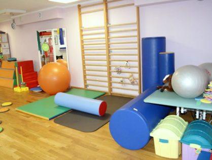 Ośrodek Rehabilitacji dla Dzieci